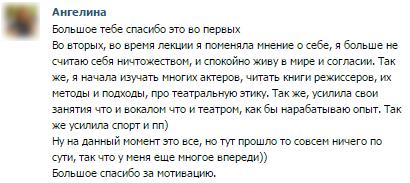 Отзыв о Руденко Андрее