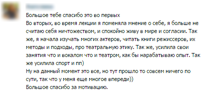 ддют1