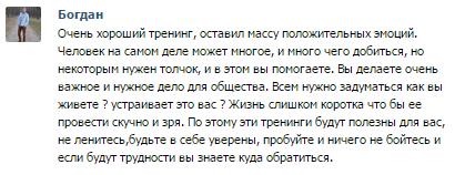 нудпсу2