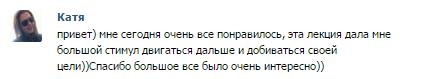 школа31
