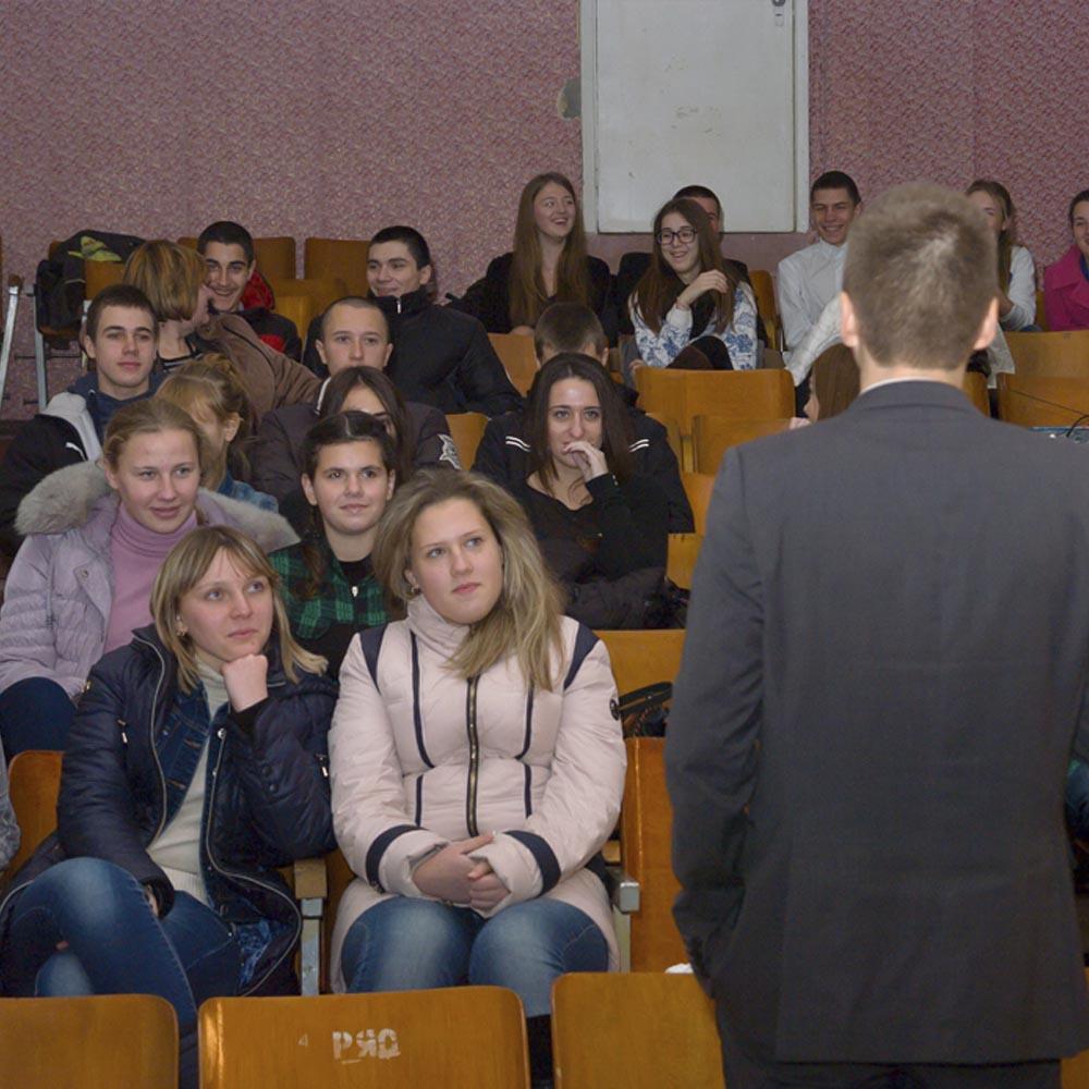 26/11/14 Мотивационный семинар школы №31 (г.Кировоград)