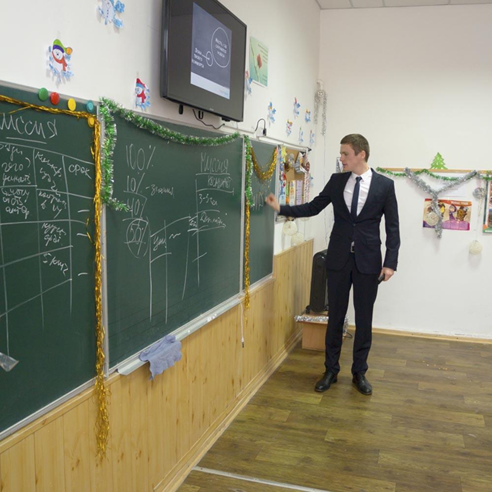 Андрей-Руденко-мотиватор