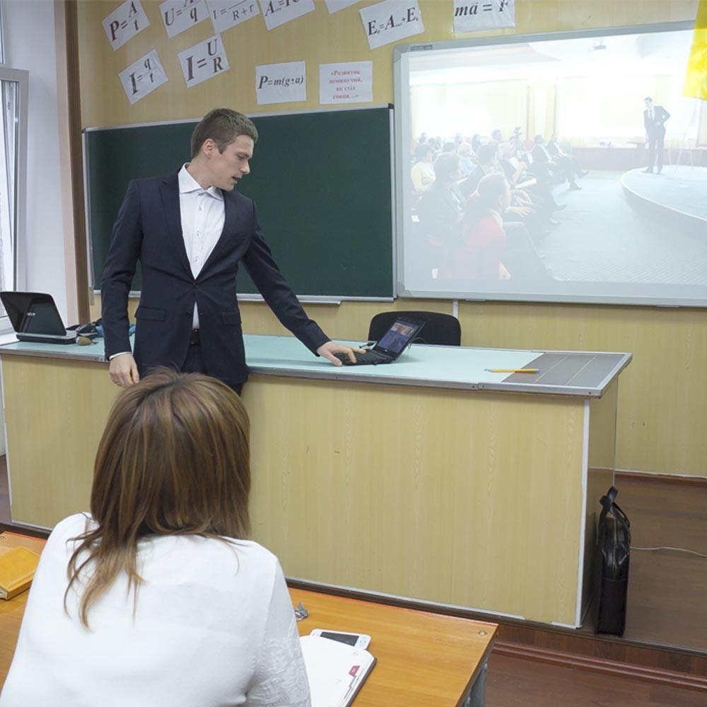 Андрей-Руденко-мотиватор1