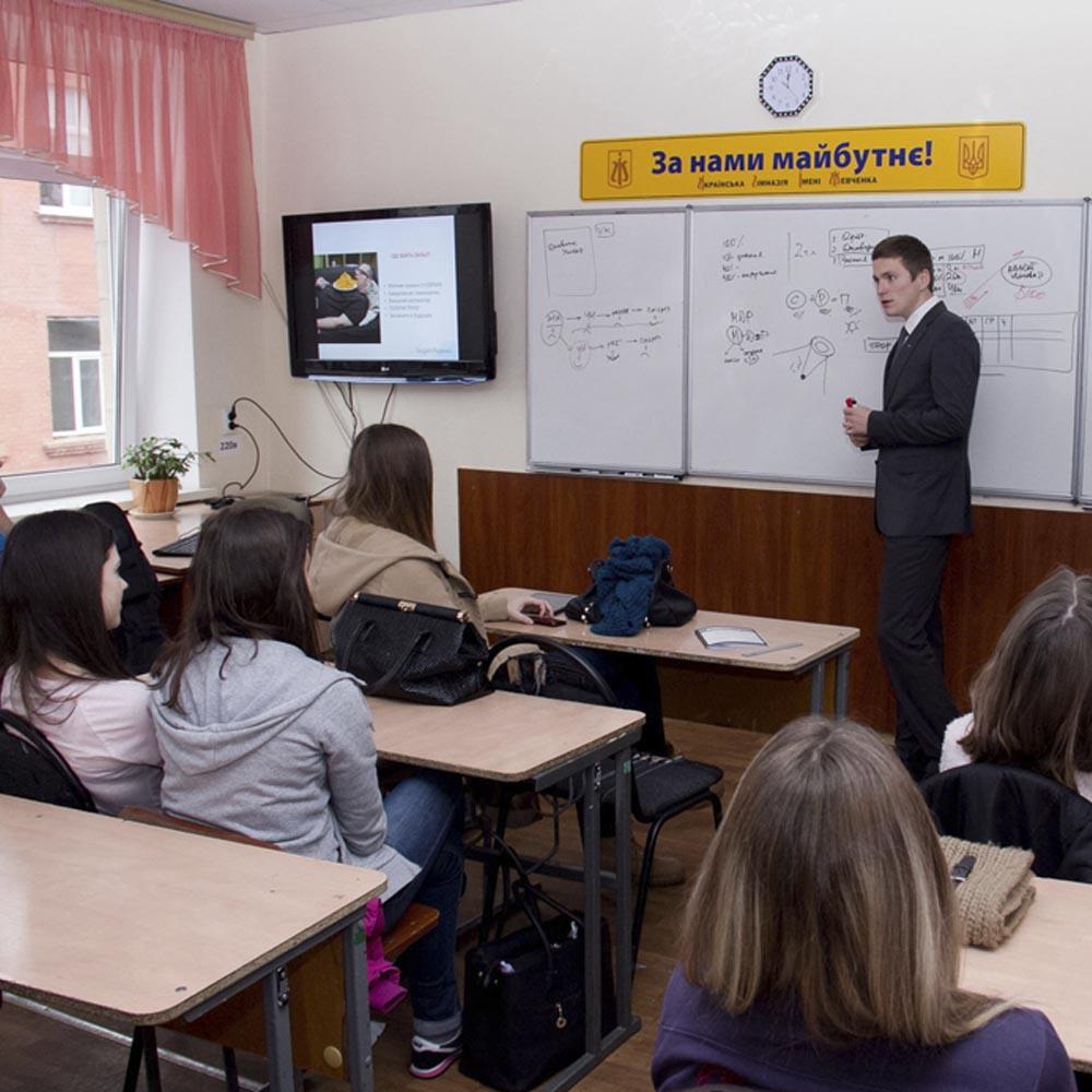 Андрей-Руденко-мотивация-школьников