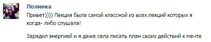 школа13 10