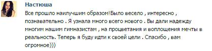 ГНТО3