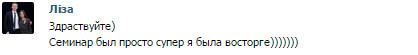 Сокол 12