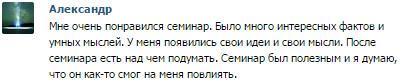 сокил2
