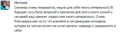 сокил3