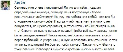 сокил5