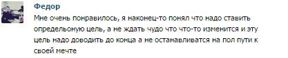 сокол 10