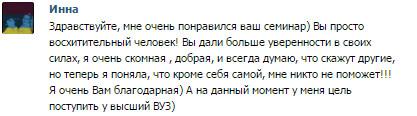 сокол 8
