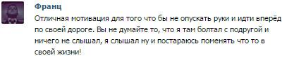 сокол 9