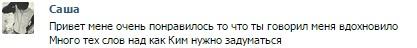отзыв впу-4 2