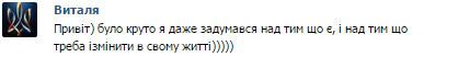 отзыв впу-4 4