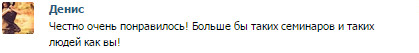 отзыв впу-4 6