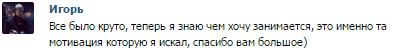 отзыв впу-4 7