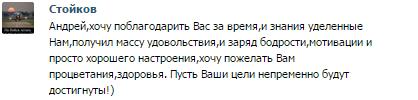 КЛАНАУ20