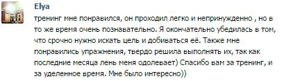 КЛА НАУ3
