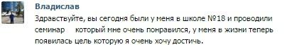 коцюб 7