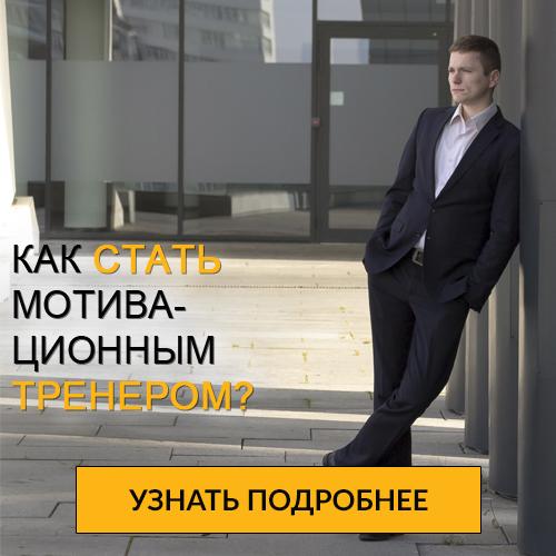 Андрей Руденко jpg
