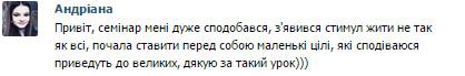 нововолынск1