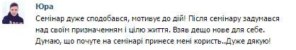 нововолынск2