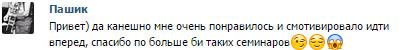 нововолынск3