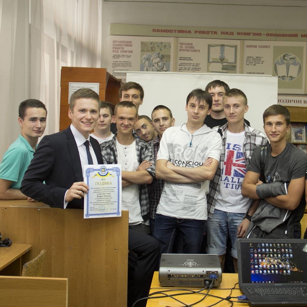 Андрей-Руденко.-Тренинги-для-студентов