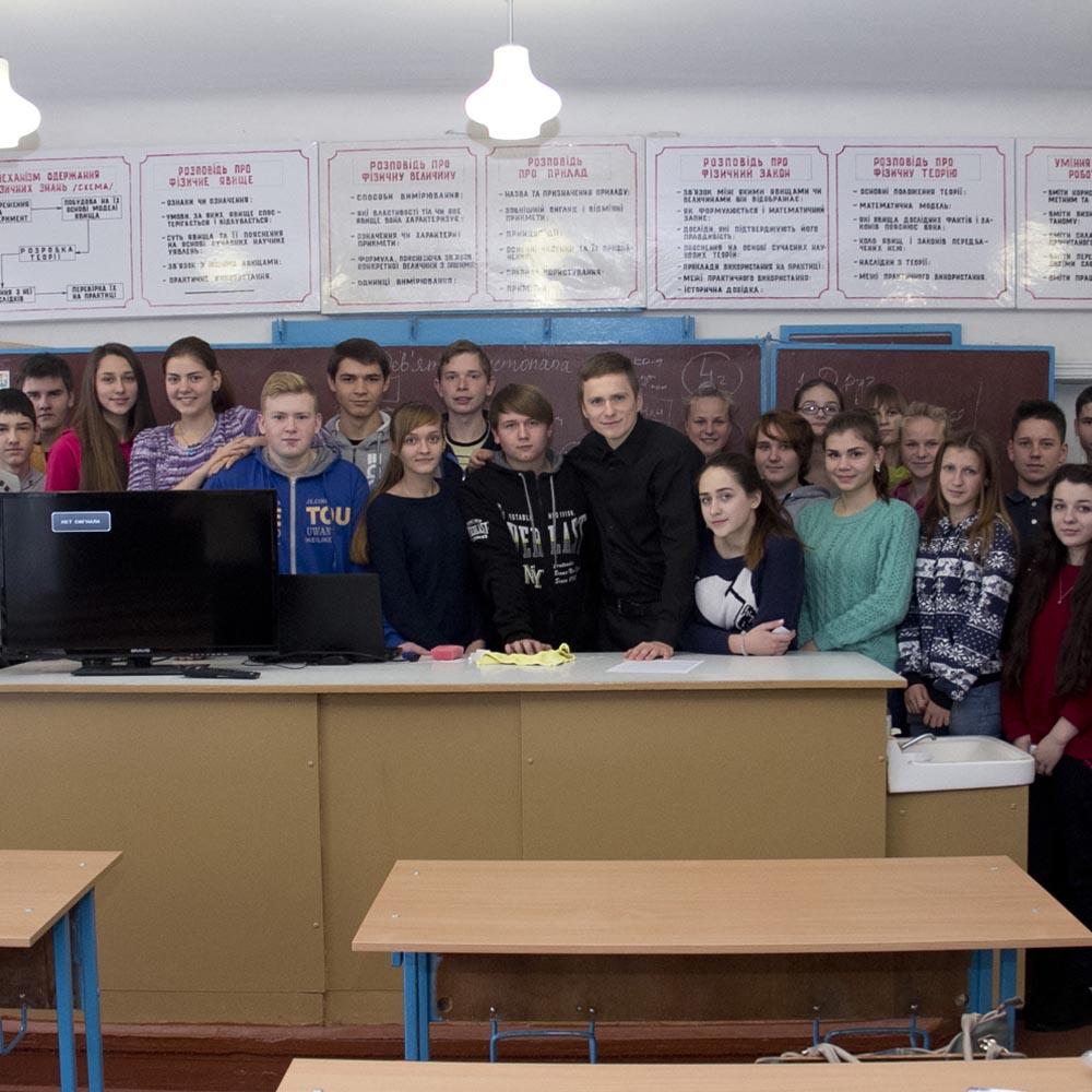 Андрей-Руденко-тренинги-поселок-горный-школа-22