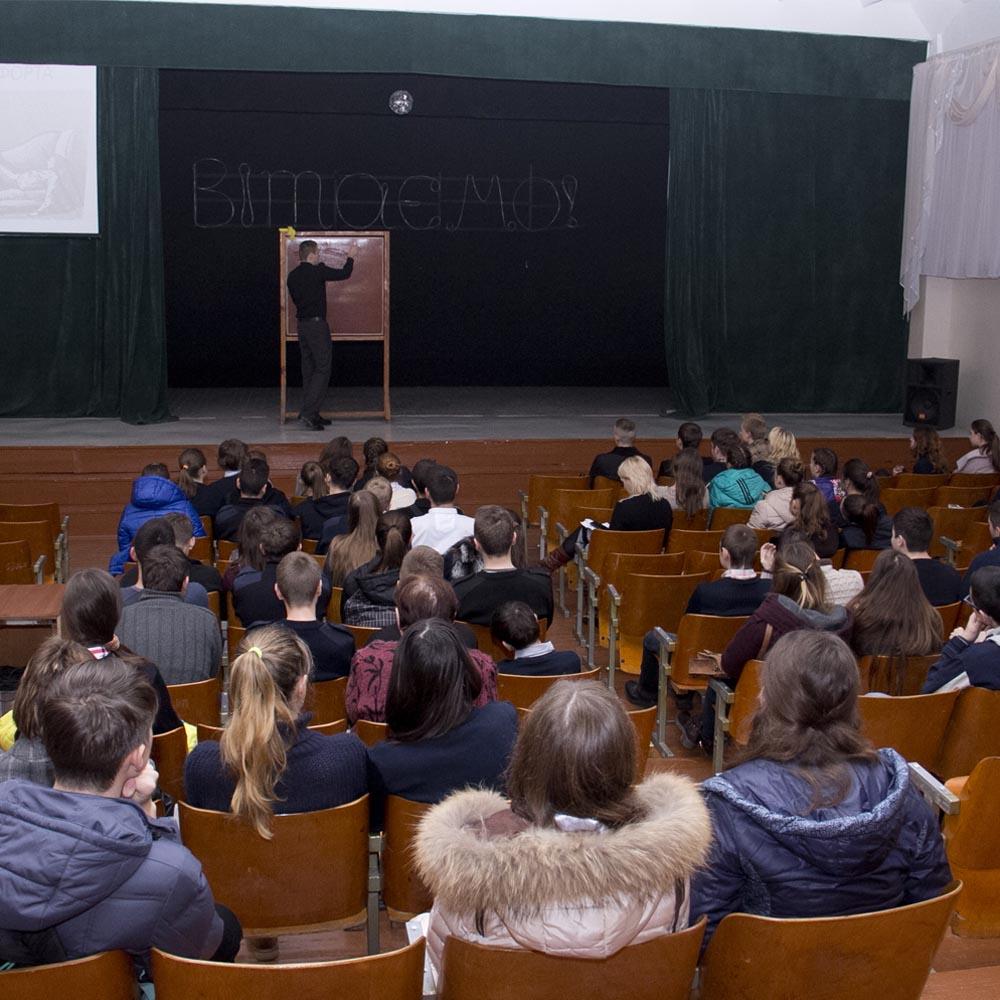 Андрей-Руденко-школа-25