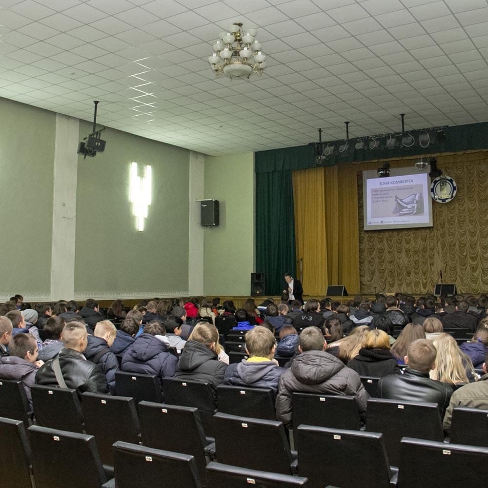 02/11/15 Техникум механизации сельского хозяйства (г.Кировоград)