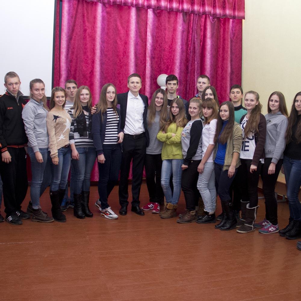 20/11/15 Мотивационный семинар в школе №2 (г.Знаменка)