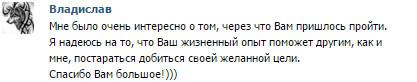 2015-11-09_200455