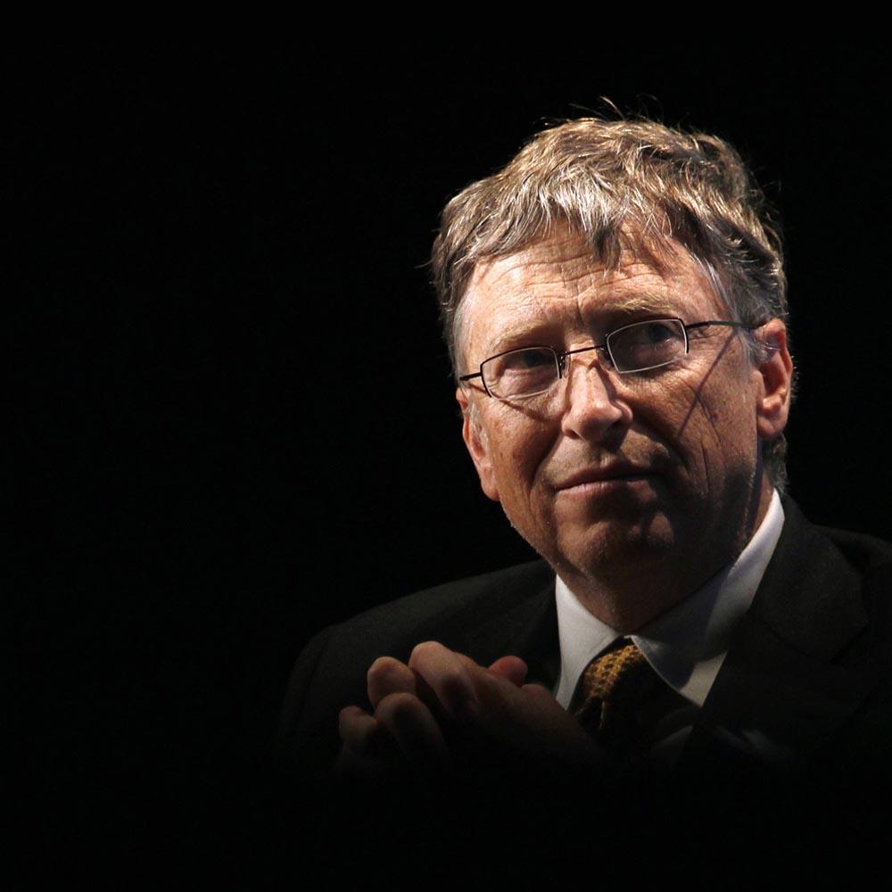 Билл-Гейтс