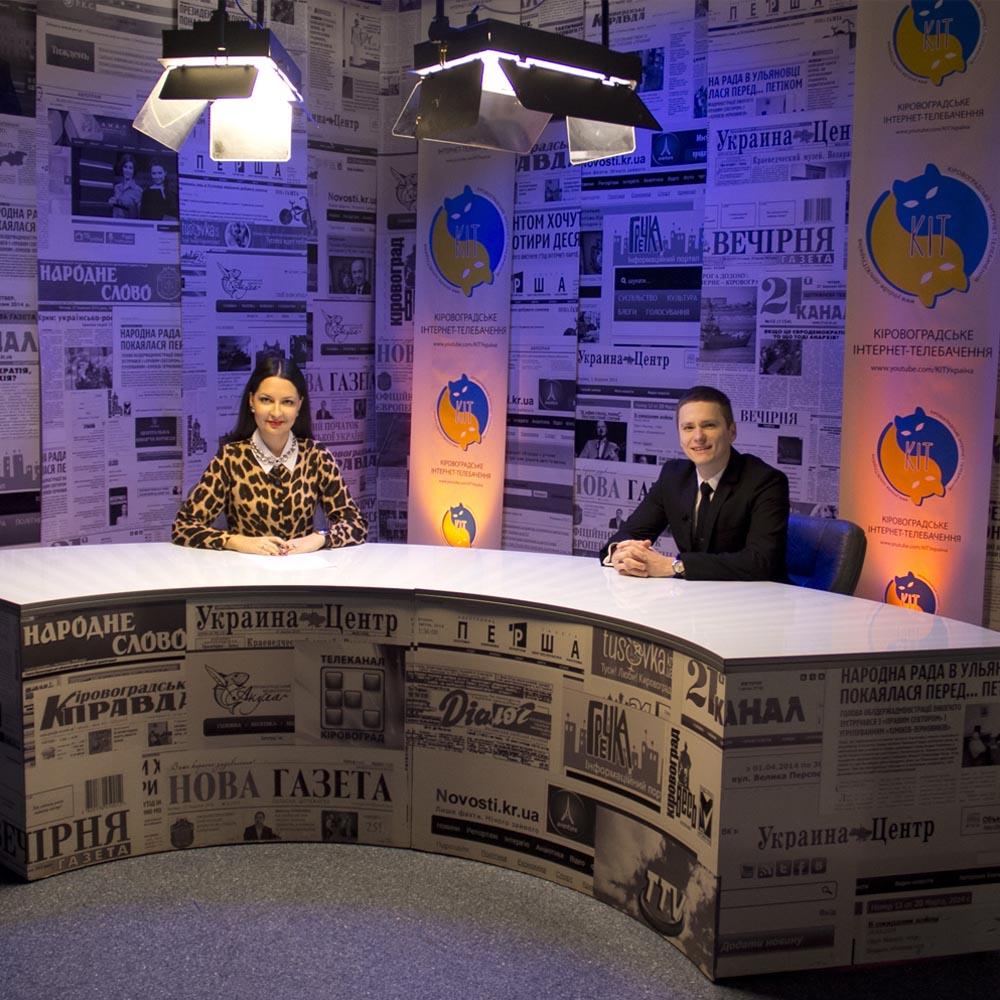 Андрей-Руденко-Мотивация-на-ТВ-КИТ