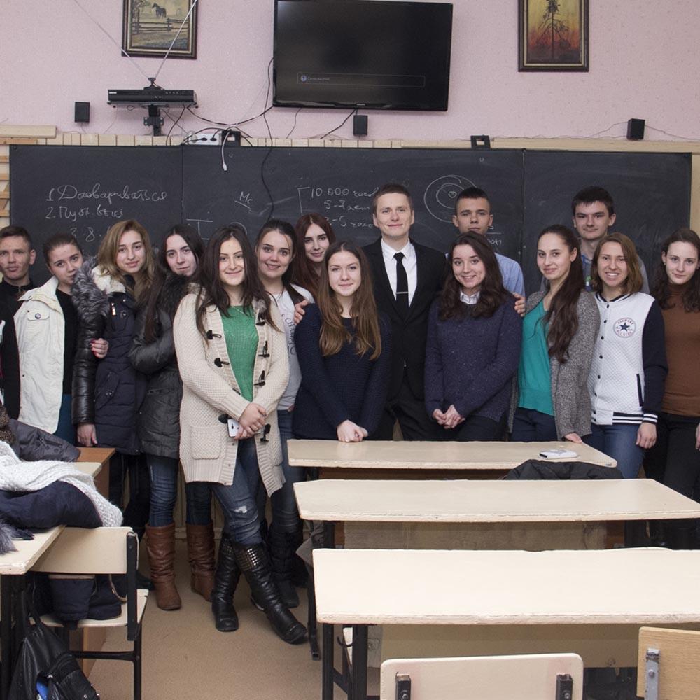школа-32-Кировоград