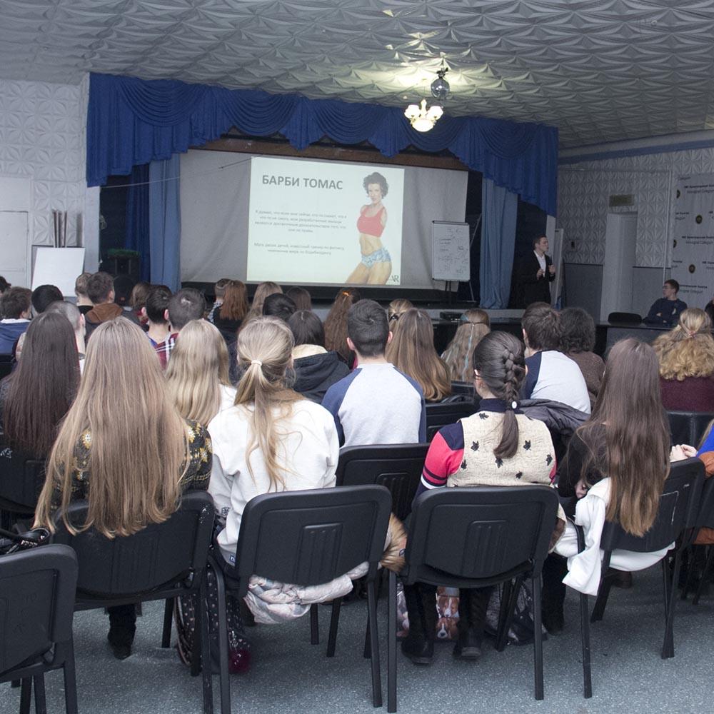 13/02/16 Мотивационный семинар в школе №11 (г.Кировоград)