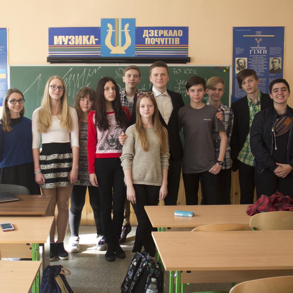 18/04/16 Семинар в школе №314 (г.Киев)