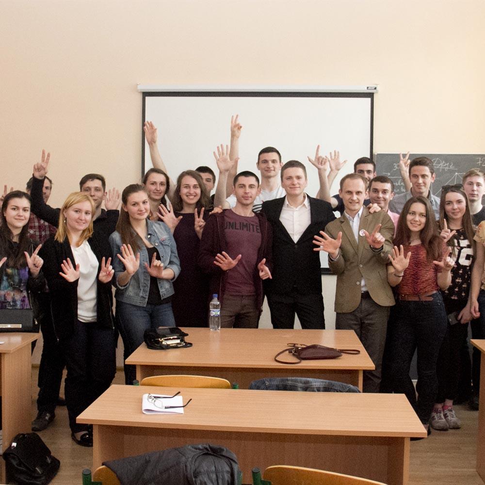 Андрей-Руденко-лекторий