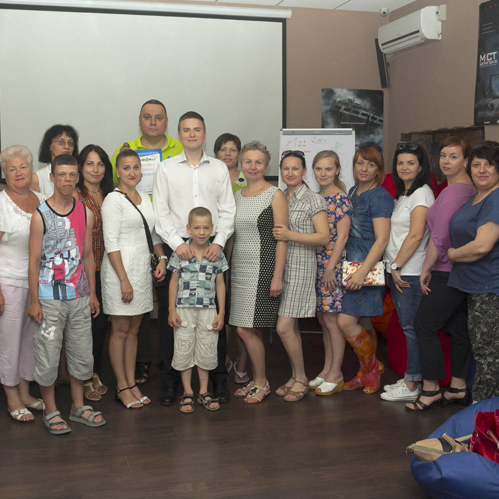 Андрей Руденко Тренинг Кировоград