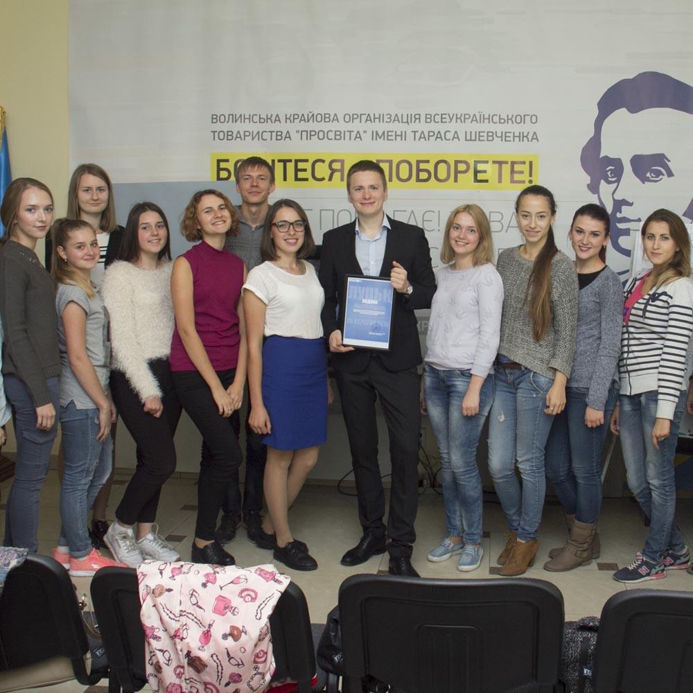 Андрей Руденко ЛУЦК тренинг