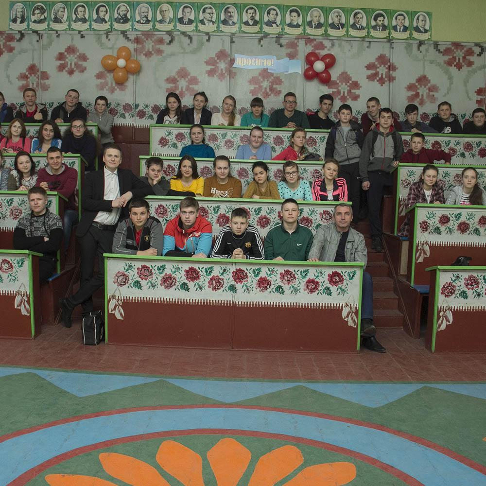 Андрей Руденко. Великая виска