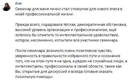 Андрей руденко отзывы