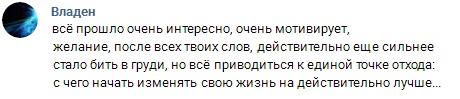 ДКРКМ 2