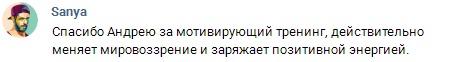 ДКРКМ 5