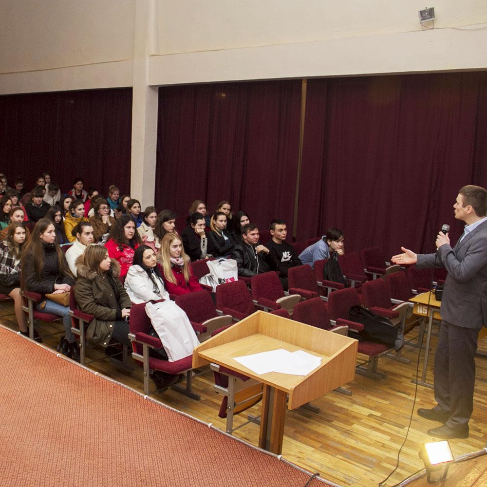 ДКТД  1Андрей Руденко Днепр семинар