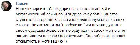 Кнукии 3