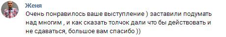 ВПУРХ 1