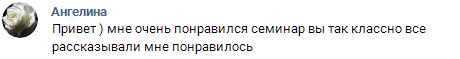 ВПУРХ 3